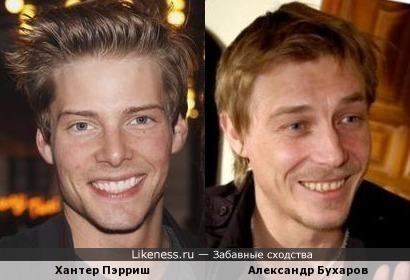 Хантер Пэрриш похож на Александра Бухарова