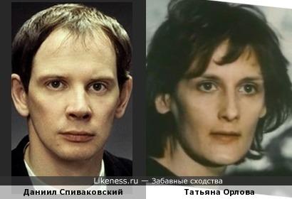 Даниил Спиваковский похож на Татьяну Орлову