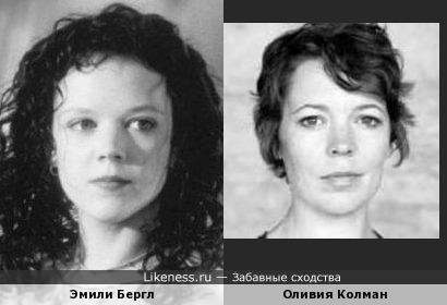 Эмили Бергл похожа на Оливию Колман