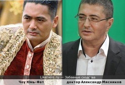Китайский актер и русский врач удивительно похожи