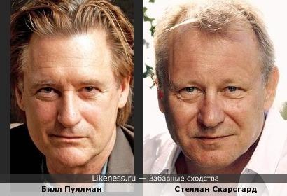 Один в один: Билл Пуллман и Стеллан Скарсгард