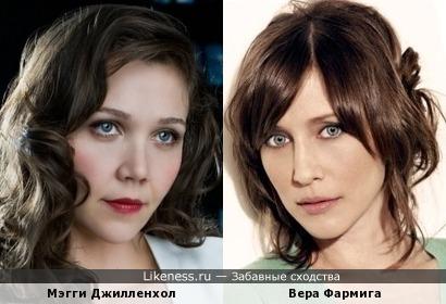 Мэгги Джилленхол и Вера Фармига похожи