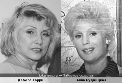 Дебора Харри и Алла Будницкая похожи