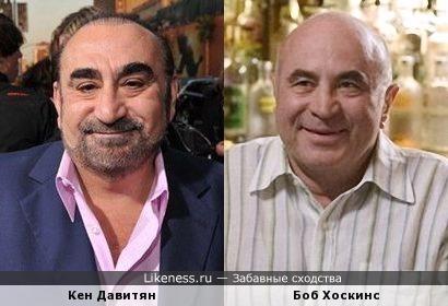Кен Давитян похож на Боба Хоскинса