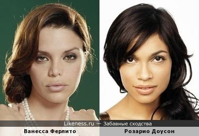 Ванесса Ферлито и Розарио Доусон похожи