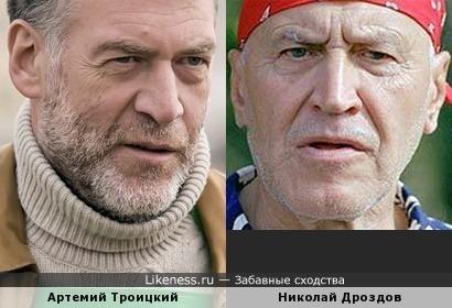 Артемий Троицкий и не улыбающийся Николай Дроздов похожи