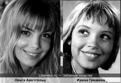 Ольга Арнтгольц похожа на Ирину Гришину