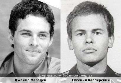 Есть кому играть Касперского в молодости, если что... :-)