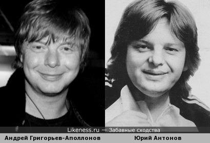 Андрей Григорьев-Аполлонов похож на Юрия Антонова