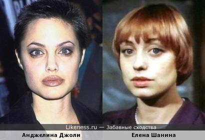 """Россиийская """"Анджелина Джоли"""