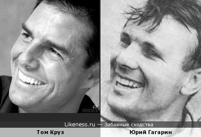9 марта д.р. Юрия Гагарина, а Том Круз родился через год после его полета в космос
