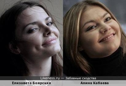 Елизавета Боярская и Алина Кабаева похожи