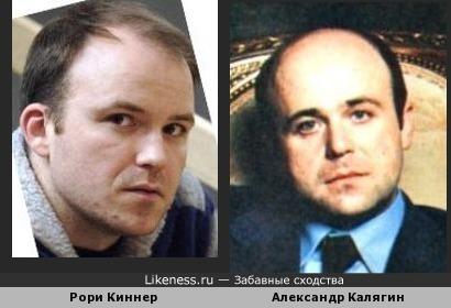 Рори Киннер похож на Александра Калягина
