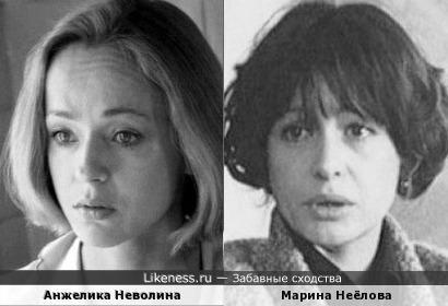 Анжелика Неволина похожа на Марину Неёлову