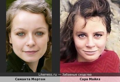 Саманта Мортон похожа на Сару Майлз