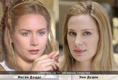 Меган Доддс и Энн Дудек похожи, как сестры