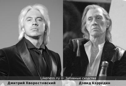 Дмитрий Хворостовский похож на Дэвида Кэрредина