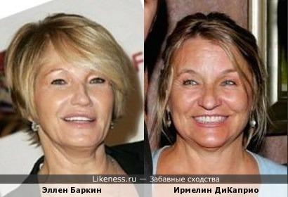 Эллен Баркин и ех-Ирмелин Инденбиркен похожи, как сестры
