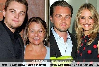 Часто мужчины выбирают девушек, похожих на маму