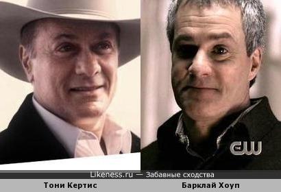 Тони Кертис и Барклай Хоуп похожи