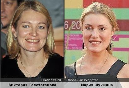 Виктория Толстоганова и Мария Шукшина похожи