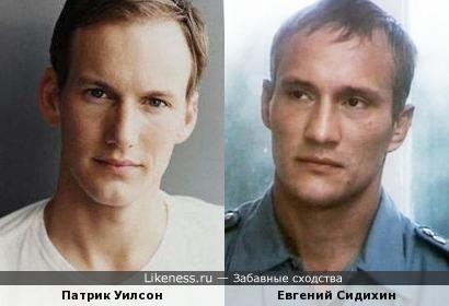 Патрик Уилсон и Евгений Сидихин похожи