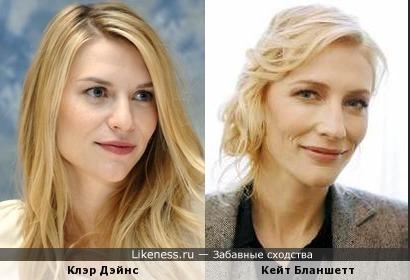 Разница в возрасте есть, но похожи