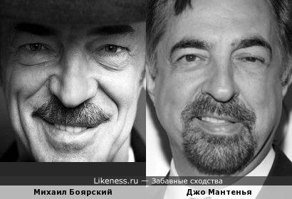 Михаил Боярский и Джо Мантенья похожи