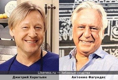 Дмитрий Харатьян и Антонио Фагундес - как братья