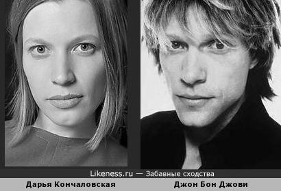 Дарья Кончаловская похожа на Джона Бон Джови
