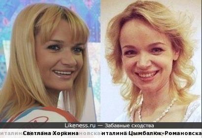 Светлана Хоркина и новая жена Джигарханяна похожи