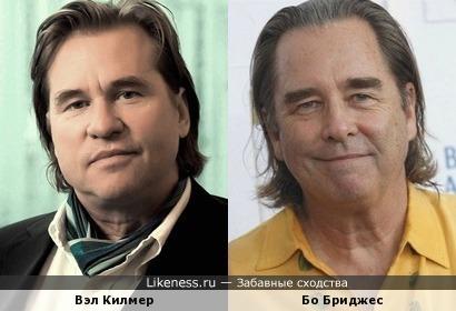 Вэл Килмер похож на Бо Бриджеса