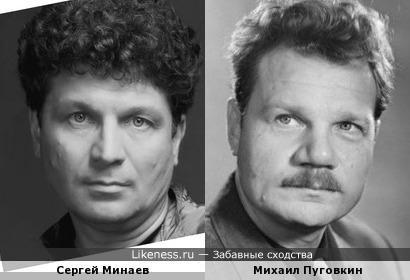 Сергей Минаев похож на Михаила Пуговкина