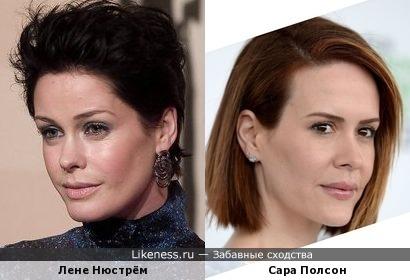 Лене Нюстрём и Сара Полсон похожи