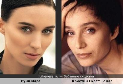 Руни Мара и Кристин Скотт Томас - как мать и дочь