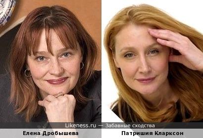 Елена Дробышева похожа на Патришию Кларксон
