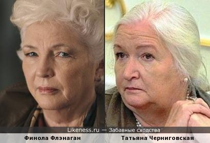 Татьяна Черниговская и Финола Флэнаган похожи