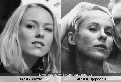 Наоми Уоттс очень похожа на Биби Андерссон