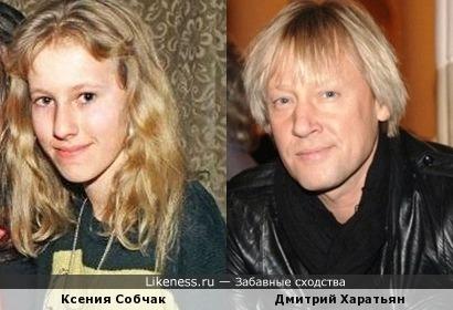 На кого похожа Ксения?..