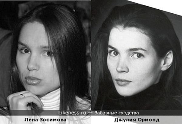 Лена Зосимова похожа на Джулию Ормонд в молодости