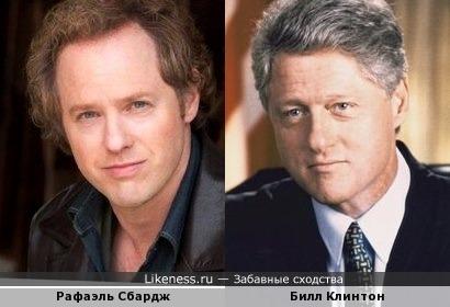Пробы для роли Билла Клинтона можно не проводить :-)