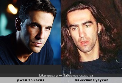 Джей Эр Касия похож на молодого Вячеслава Бутусова