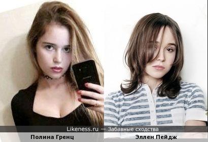 похудевшая полина гагарина до и после фото