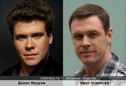 Денис Мацуев и Иван Оганесян похожи