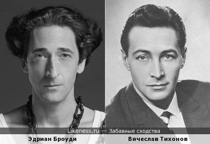 Эдриан Броуди похож на Вячеслава Тихонова