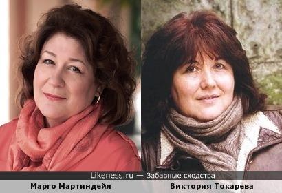 Марго Мартиндейл похожа на Викторию Токареву