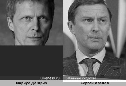 Мариус Де Фриз и Сергей Иванов похожи
