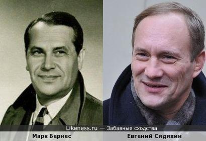 Марк Бернес и Евгений Сидихин