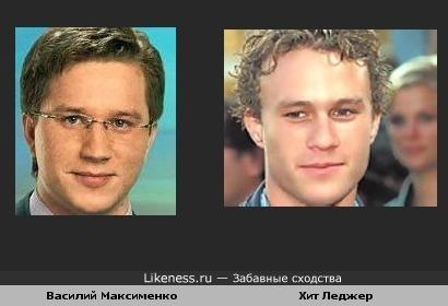 Василий Максименко (НТВ) похож на Хита Леджера