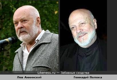 Литературовед Аннинский и режиссёр Полока похожи